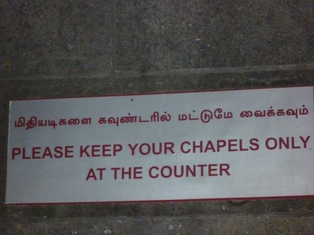 Chapel at Temple