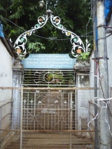 Coronation Park, Theradi Bazar, Rock Fort, Trichy
