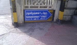 Signboard at Dr RK Salai