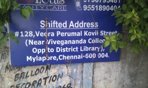 At the entrance of Karpagambal Nagar
