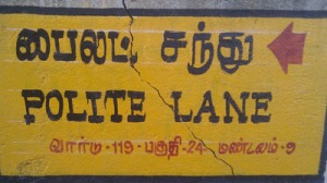 Polite Lane!!