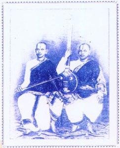 Tachur Singaracharlu Brothers