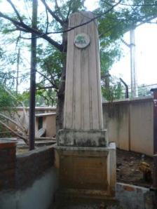 The Kesavaperumal Puram column