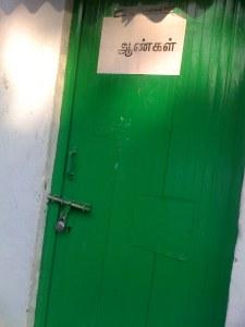 A locked gents loo at Mahabs