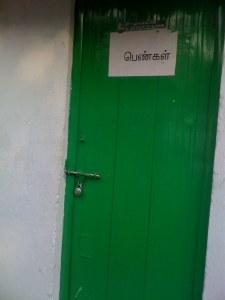 A locked ladies loo at Mahabs