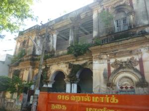 Front view, Amarasimha's palace, Thiruvidaimarudur