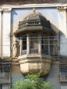 Jharokha, Amarasimha's palace, Thiruvidaimarudur