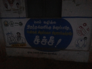 Wall sign at Swamimalai