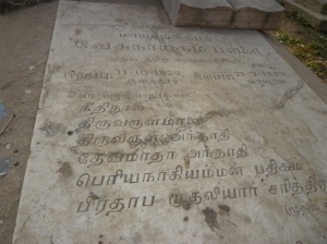 Inscription on slab, Vedanayagam Pillai's grave, RC graveyard, Mayiladuthurai.