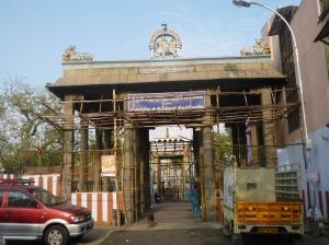 Adipureeswarar Temple, Chintadripet