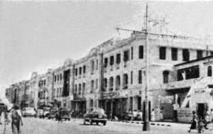 Everest Hotel, Jaya Mansions