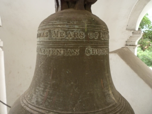 One of the bells in the Armenian Church
