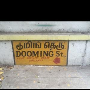 Dooming Street