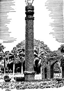The Ashok Pillar at My Ladye's Garden