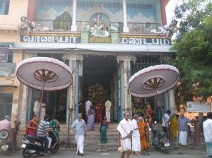 Vanniar Sangam Hall, East Mada Street