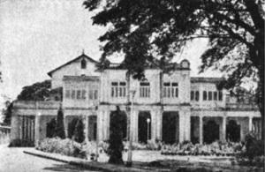 A photo of the Cosmopolitan Club, taken in 1956