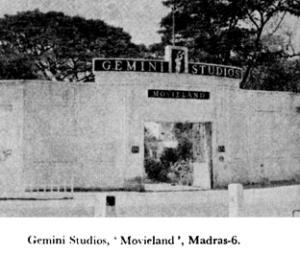 Gemini Studios entrance