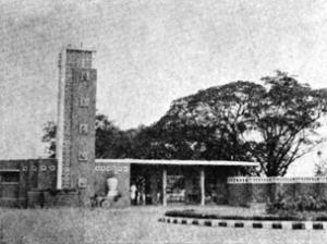 Darwin Gate, Corporation Zoo