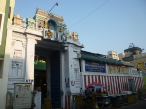 Srinivasa Perumal Temple, Vellala Street