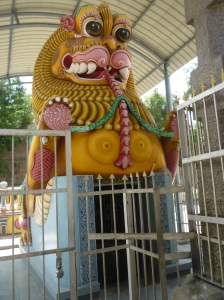 Simha Teertham, Virinchipuram