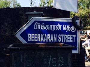 Beerkaran Street