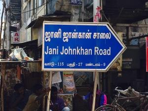 Jaan-e-Jahan Khan Road, Triplicane