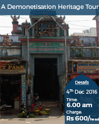 Demonetisation heritage tour