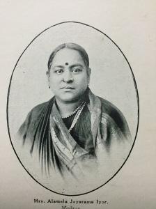 Alamelu Jayarama Iyer