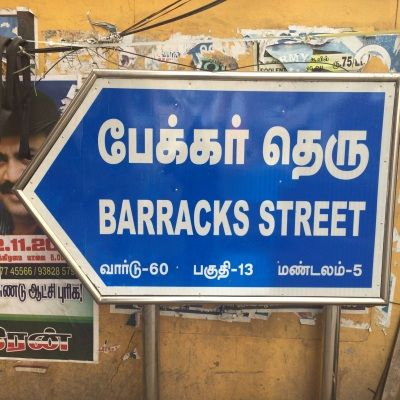 Baker Street, Chennai