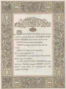 The opening page of the Constitution of India